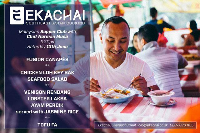 Ekachai Flyer